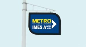 metro_pano