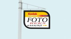fotorex_pano