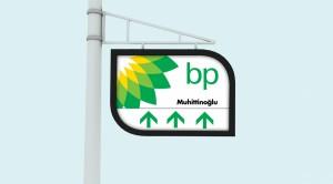 bp1_pano
