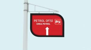 po_emka_pano