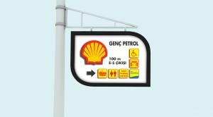 shell_genc_pano